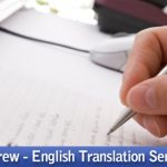 How to Translate Hebrew To English and Reach a Wider Audience