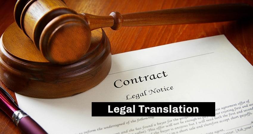 Role of Legal Translation